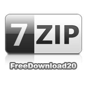 7-Zip Download 2016