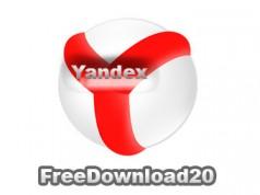 Yandex Browser 2020