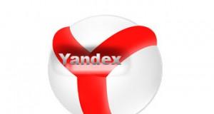 Yandex Browser 2019